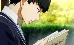 Libro kaneki