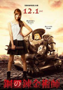 Fullmetal Alchemist Live Action Poster