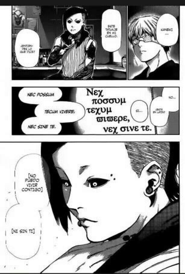 """Tokyo Ghoul """"no puedo vivir contigo, ni sin ti"""""""