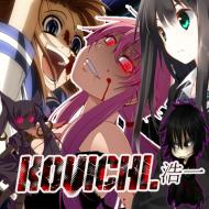 Kouichi .浩一